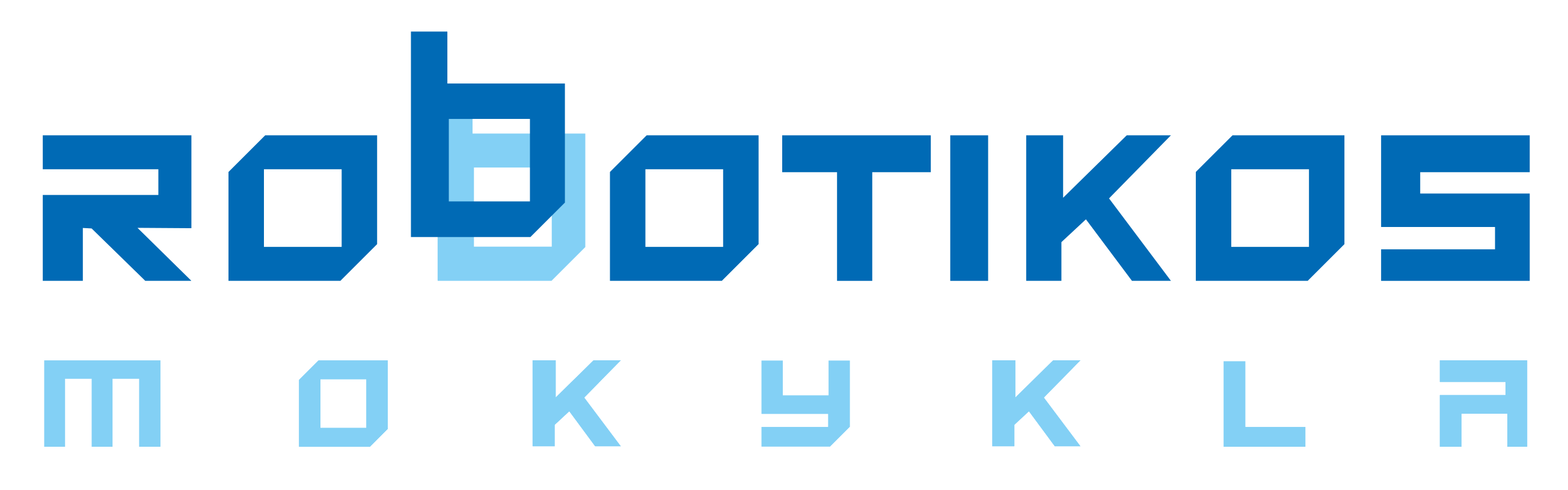 troosik_LOGO (1)-1.png